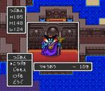 dragonquest1.JPG